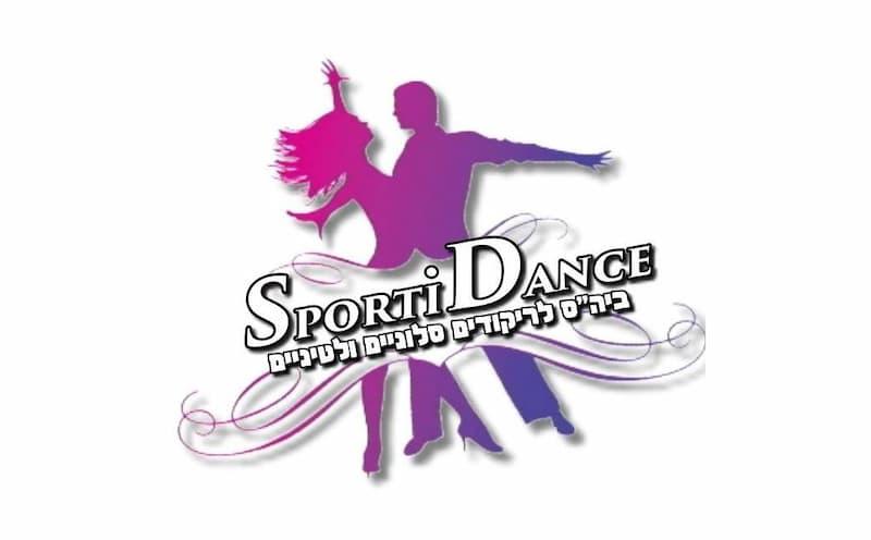 בית הספר ספורטידאנס לריקודים סלוניים ולטיניים