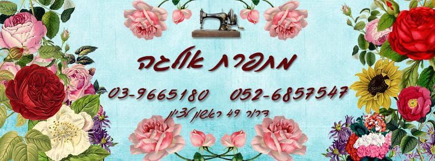 24438063_1580747121185-1