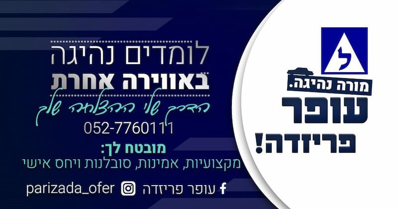 10082437_1600798370646-1