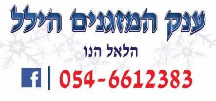 26497261_1542537230377-1