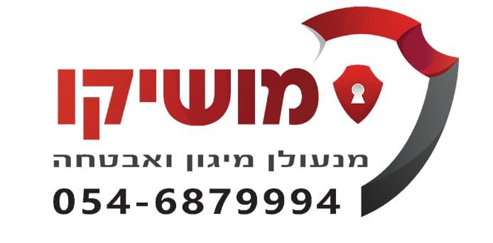10066773_1622742916084