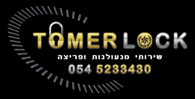 10070973_1605115607812-1
