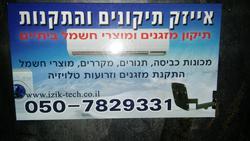 10063409_1574744502043
