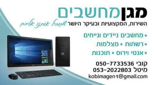 10030267_1527518771917